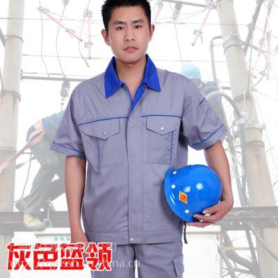 宝山区物流行业工作服定做厂家