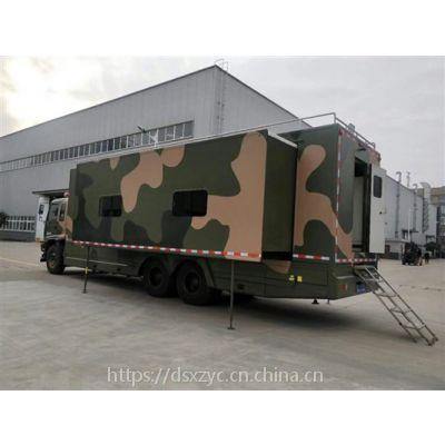 五十铃32人野战宿营车,具有舒适的就寝环境及齐全的卫生设施