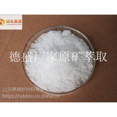 硝酸铽直销厂家 全国供应