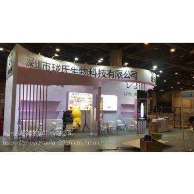 杭州展台搭建 杭州展览纯工厂 杭州展台搭建公司