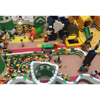 EPP积木乐园,淘气堡儿童游乐设备 大型室内积木乐园定制