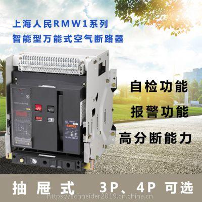 常熟 CM3L-400A 60KA 热磁式 塑壳漏电保护断路器