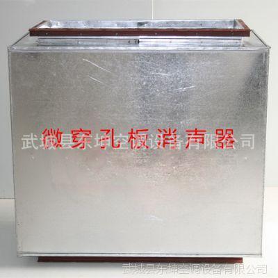 加工生产微穿孔板消声器,阻抗式消声器,阻性复合型消声器