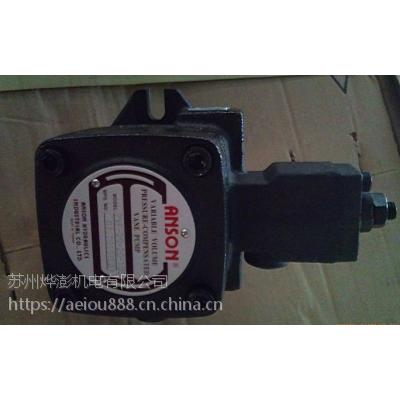安颂油泵VP5FD-A3-A3-50S,VP5FD-A4-A4-50S/TPF-VL402-GH8