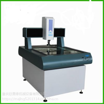 重庆全自动CNC8070型影像测量仪供应