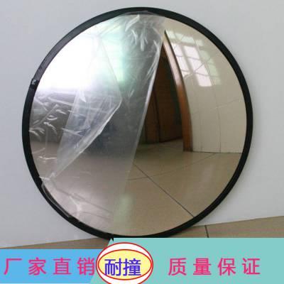 优质亚克力广角镜 考场专用反光广角镜 道路安全警示转角镜
