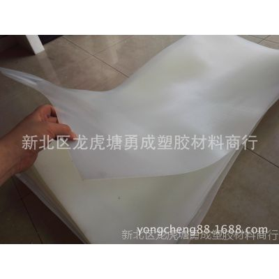 专业生产尼龙片材卷材 现货0.25-1mm毫米尼龙薄片 新北区尼龙卷材