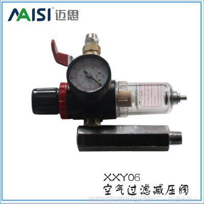 厂家直销油水分离器 空压机用气泵喷漆吹尘用过滤器自动排水