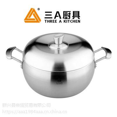 三A厨具24cm苹果系列不锈钢汤锅三层一体成型锅 厂家批发