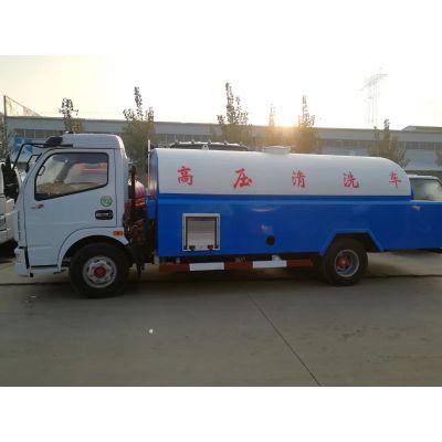 河南郑州高压清洗车多少钱 CY4SK251通下水道管道疏通车