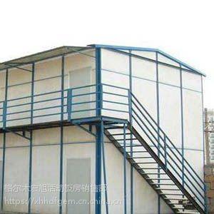 供青海彩钢房和西宁彩钢活动房优质