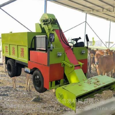 链板式刮粪机厂家 大立方柴油动力奶牛场铲粪车