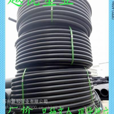 苏州爱知管业厂销dn20-dn200HDPE穿线管