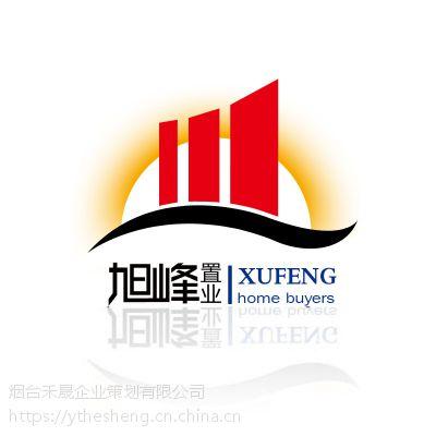 烟台食品标志logo设计VI形象设计公司广告创意平面logo商标注册