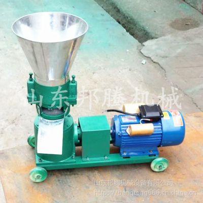 邦腾制造小型牛羊饲料加工颗粒设备 干粉饲料颗粒机多少钱一台