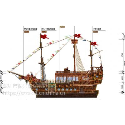 欢乐谷 古典款式ZXE71-04【海盗船钢构龙骨坚固性】—振兴