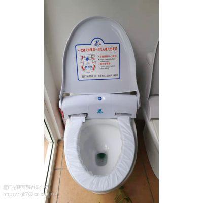 马桶自动更换卫生膜的卫生坐垫盖板 智能马桶盖板