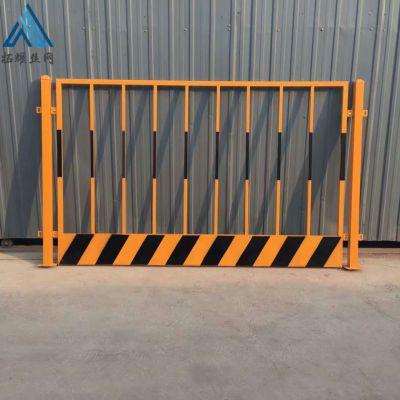基坑防护栏杆/施工安全围栏