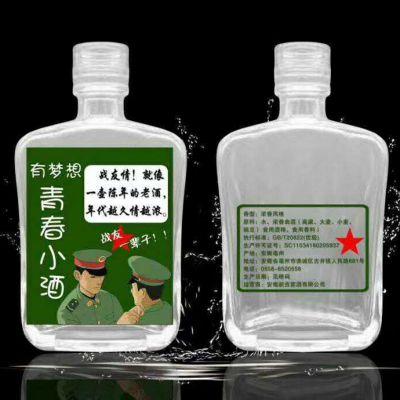 江小白酒瓶蒙砂白色密封铝盖江小白玻璃瓶