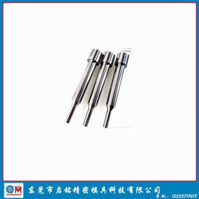 江苏厂家专业生产精密钨钢冲针 镜面衬套 精密模具配件