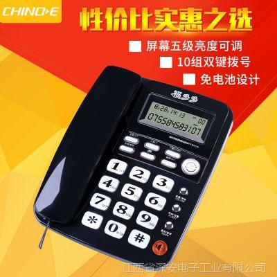 福多多F901来电显示电话座机 固定电话机 办公家用电话 酒店电话