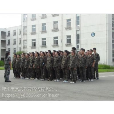 赣州亮剑企业拓展培训员工素质拓展培训激发无限可能