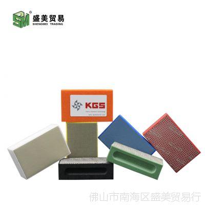 KGS凯吉斯Swiflex-Bc瑞士金刚石电镀手持大理石玻璃手擦块包邮