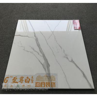66.6°至尊白通体瓷抛石 佛山工程砖 客厅卧室地板砖瓷砖