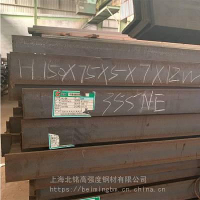英标H型钢305x305x118 莱钢S355H型钢 EN10225标准规格有哪些