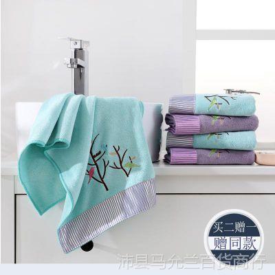 买二赠一吸水不掉色不掉毛速干成人毛巾洗脸家用柔软吸水速干