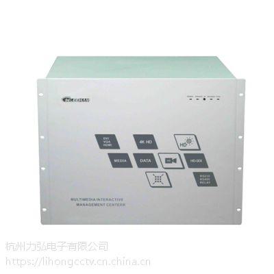 音视频中控系统_音视频中控一体机_中控矩阵系统