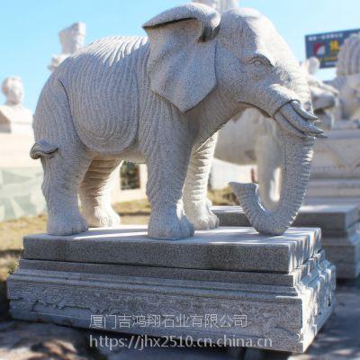 惠安厂家招财进宝摆件批发青石花岗岩石雕大象