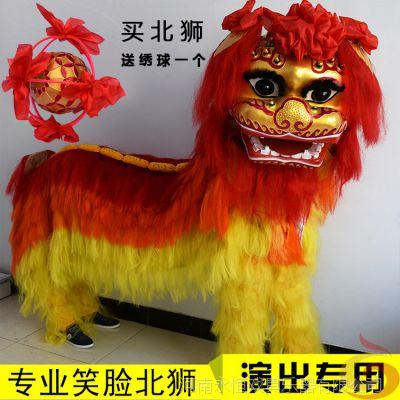 厂家特价直销民间喜庆用品舞狮道具 社火戏剧笑脸北狮舞龙舞狮