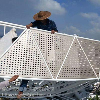 冲孔铝板幕墙 2.5厚冲孔铝单板价格_欧百得