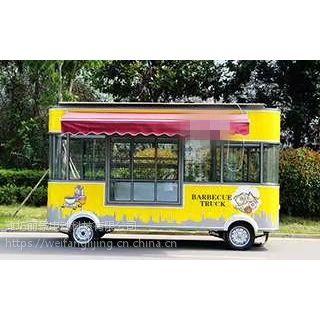 电动三轮小吃车四轮电动餐车早餐车