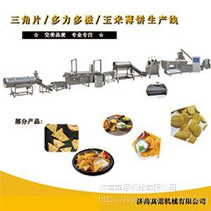 供应河北北京简易煎炸锅 油炸机 油炸食品生产线 玉米片生产线 三角片加工设备