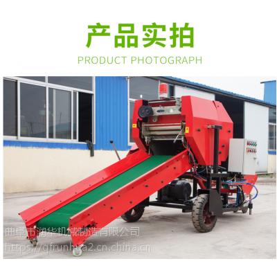 柴油机版打捆包膜机 润华稻草麦秆保鲜机 秸秆打捆机