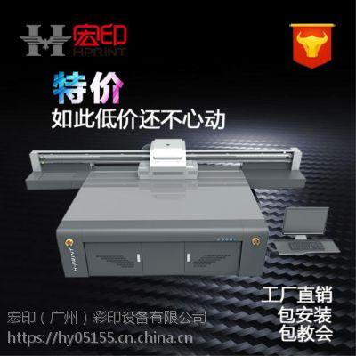 2513平板打印机多少钱 金属广告牌uv打印机厂家直销