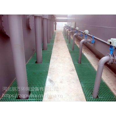 五冶集团上饶亿维涂装项目玻璃钢格栅盖板走道走台供应商