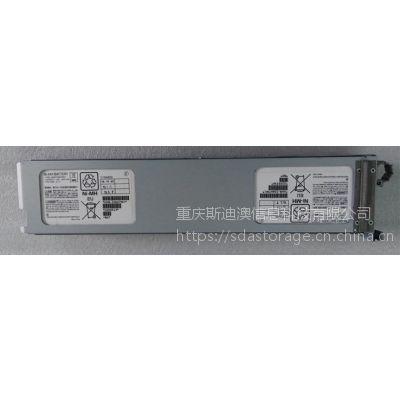 HDS VSP G1000 HP XP7 5552766-A BKMS(Battery)
