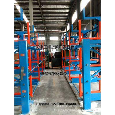 绍兴单悬臂货架厂家 伸缩悬臂货架结构 型材存储架