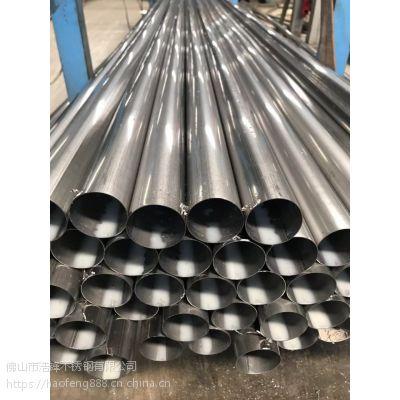 国标316L材质不锈钢圆管45*1.5价格