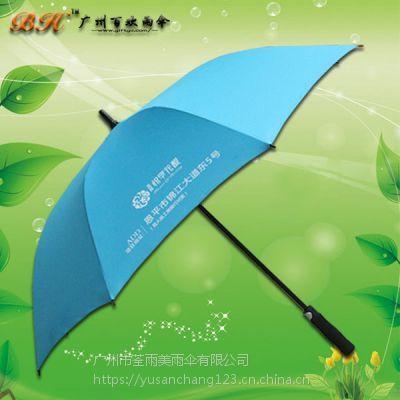 定制-悦享花醍广告伞 反向雨伞 晴雨伞厂