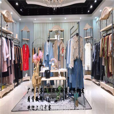 商务优雅女装品牌折扣店加盟,上海昆诗兰专柜正品尾货走份批发