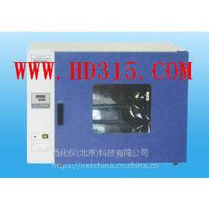 中西DYP 土壤烘干箱 型号:M48862库号:M48862