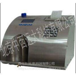 中西DYP 进口乳成份分析仪 型号:MCC库号:M408056