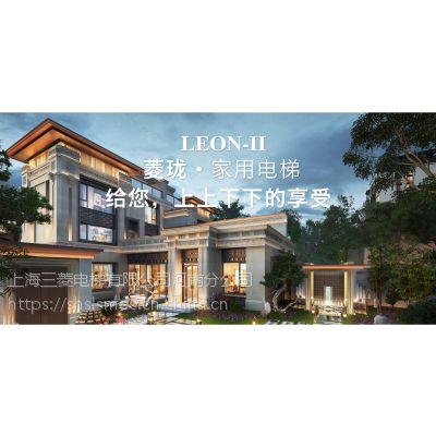 河南郑州三菱别墅电梯LEON-II型