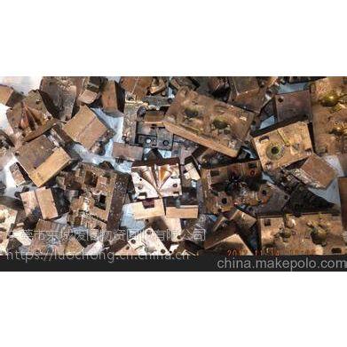 深圳高价废铜模具回收、东莞废模具铜回收价格、惠州回收废模具铜