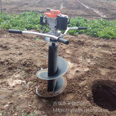 大功率农林汽油挖坑机/植树汽油挖坑机/圣鲁牌