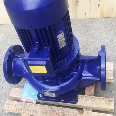 民用浴室增压泵 ISG/IRG65-315冷热水循环增压离心泵 产品优惠